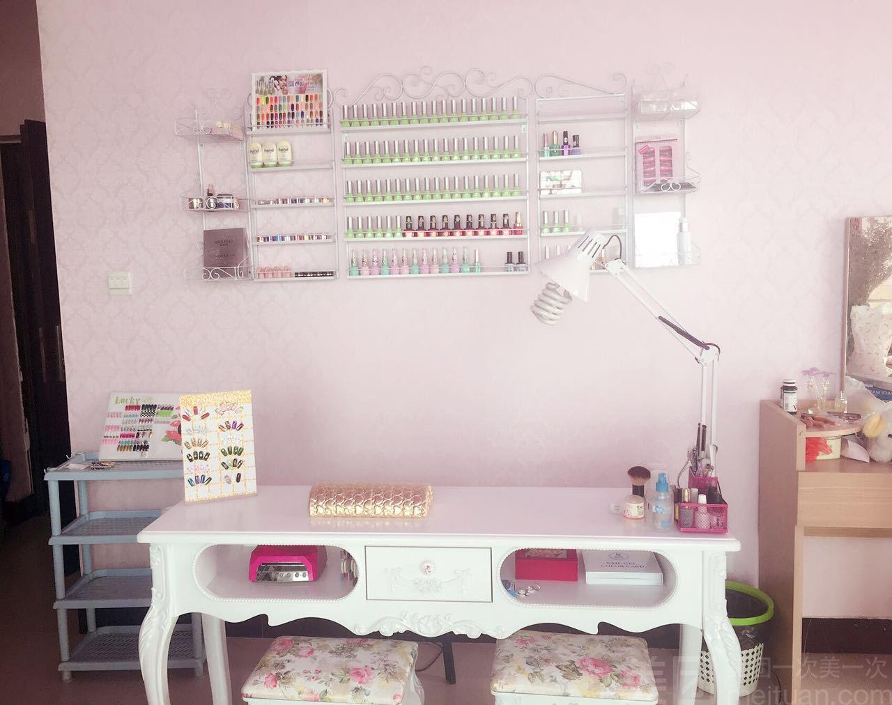 兰斐国际彩妆美甲工作室