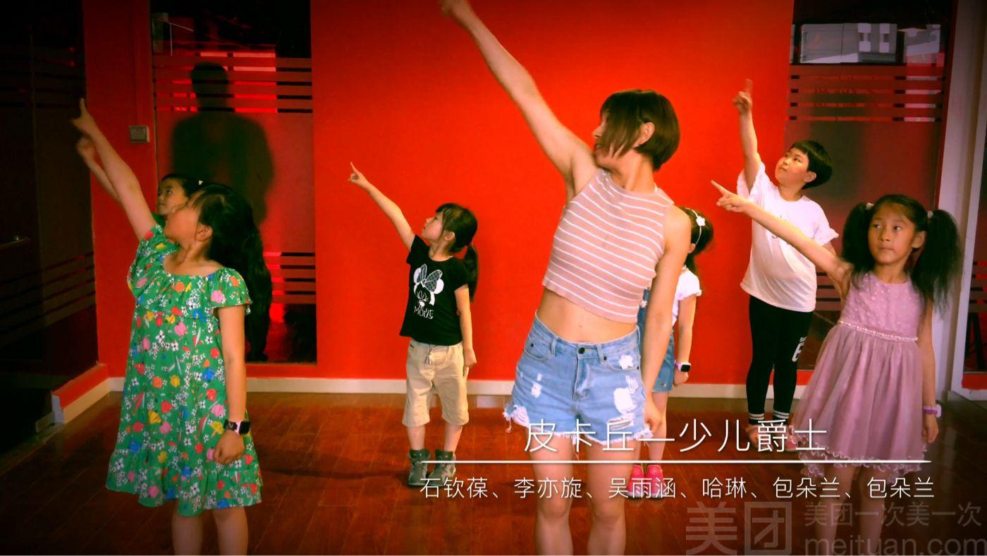 JazzQueen舞蹈俱乐部(桥华店)-美团