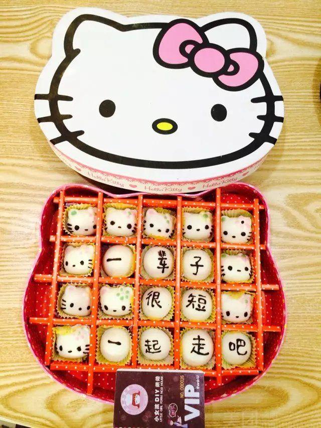 小女孩DIY烘焙休闲吧(锦艺店)-美团
