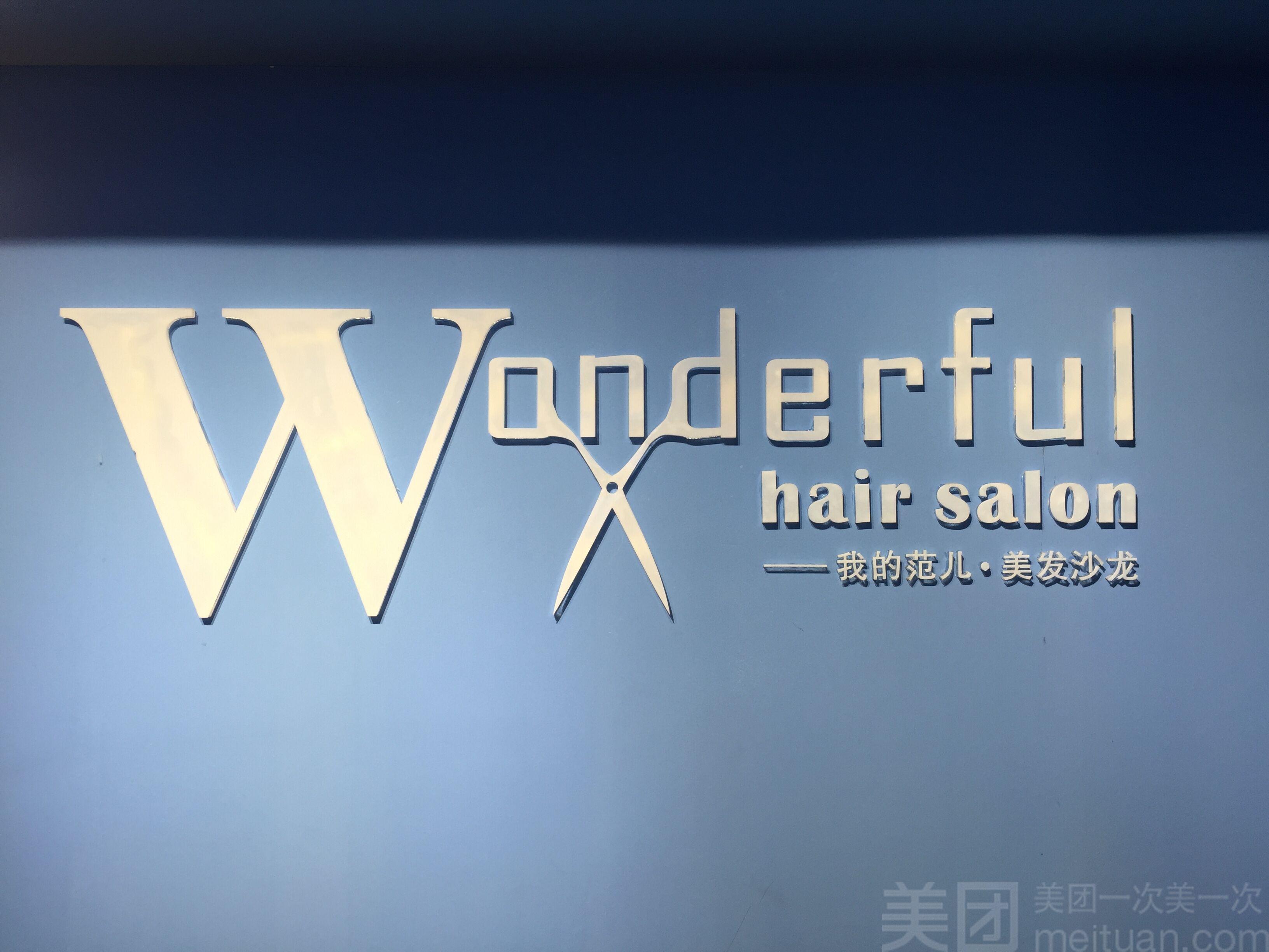 hair salon 地址:大学南路二七万达广场12b写字楼14楼1444室(万达影城