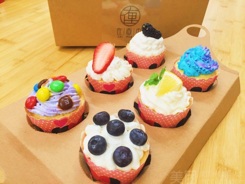 在画里蛋糕烘焙生活馆-美团