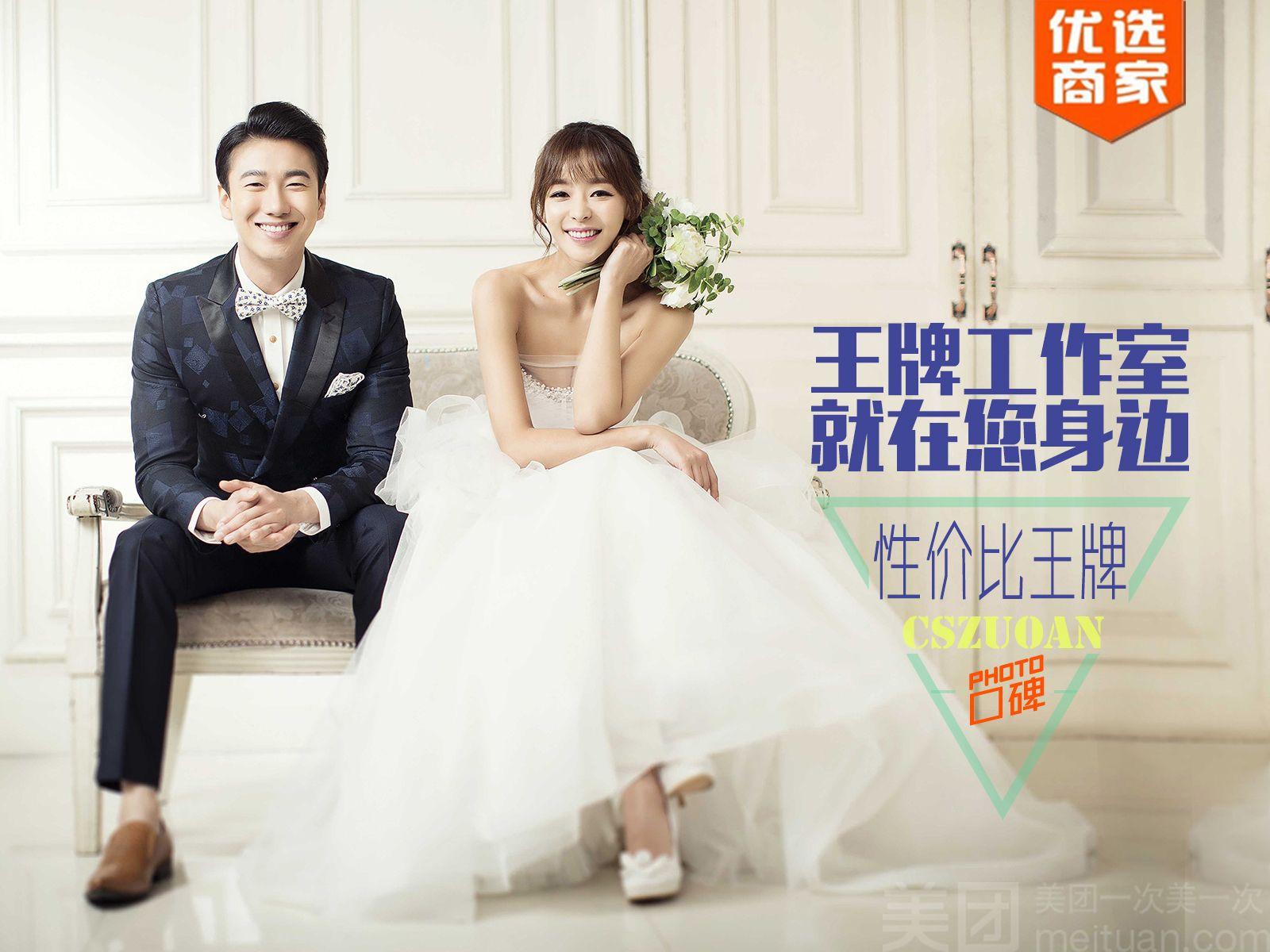 【左岸婚纱摄影(星沙店)】左岸婚纱摄影 长沙婚纱照 韩式欧式结婚照