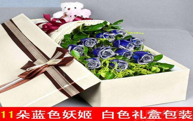 蓝贝壳鲜花-美团