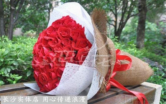 :长沙今日团购:【恋上花花艺】红玫瑰99枝