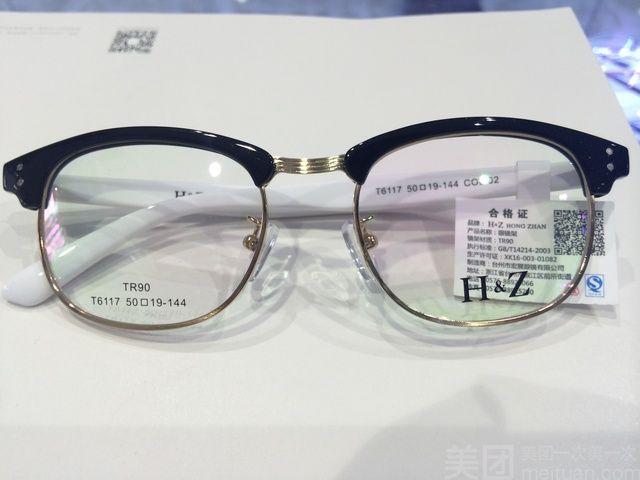 馨莉眼镜-美团