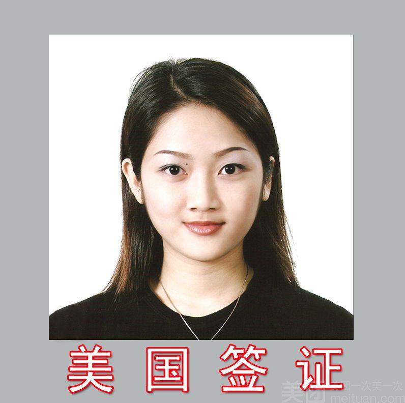 兴庆影像彩色扩印有限公司-美团