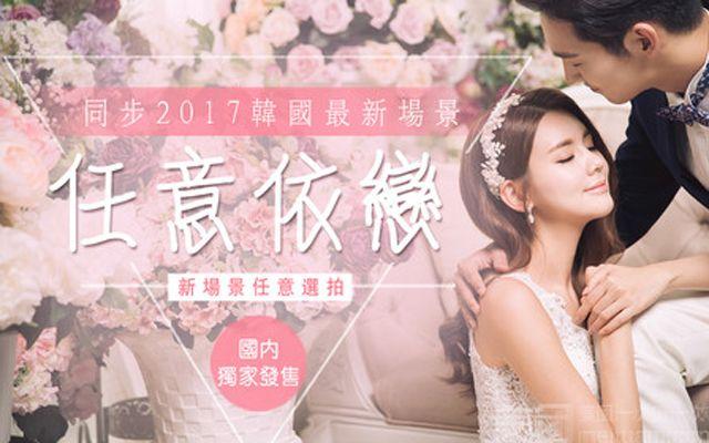 薇雅时尚婚纱摄影-美团