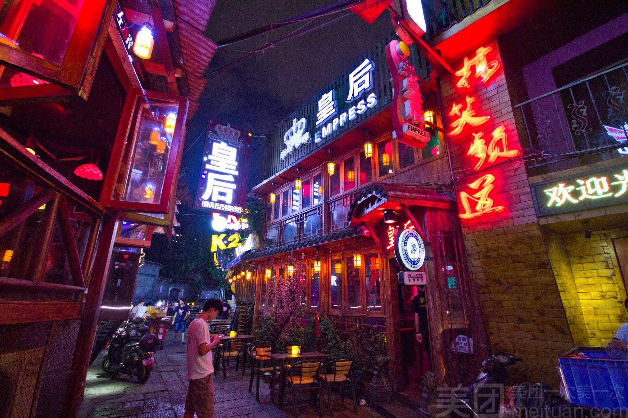 :长沙今日钱柜娱乐官网:【皇后清吧】中国红(百威纯生啤酒)