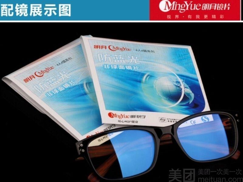 视光眼镜(黑石礁店)-美团