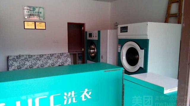 UCC国际洗衣店-美团