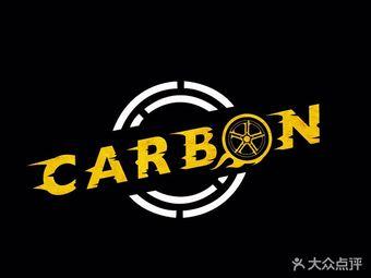 Carbon车体精细护理工作室