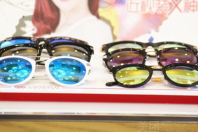 :长沙今日团购:【见明眼镜】单人酷炫时代近视太阳镜、炫彩膜