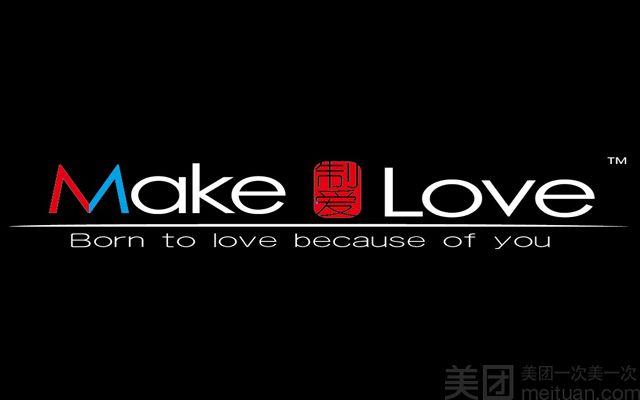 南京无痕接发Make Love·制爱造型-美团
