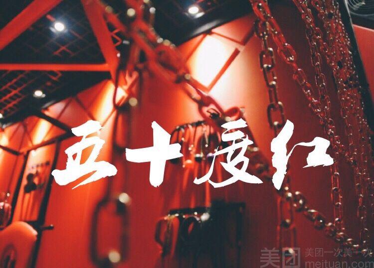COS真人机械密室逃脱(太阳宫店)-美团