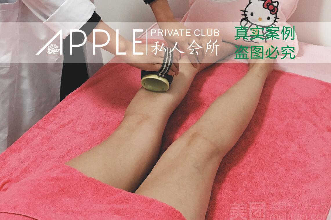 【泰式手法腿部刮痧瘦腿团购】珠海泰式手法腿部刮痧