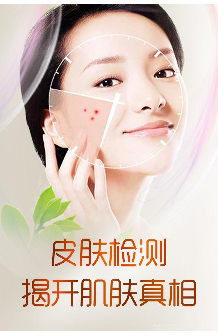 :长沙今日团购:【素颜美肌皮肤管理】面部检测一次