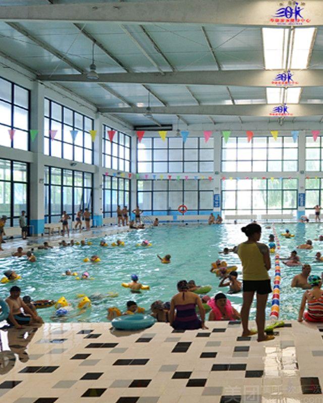 华康游泳健身中心-美团