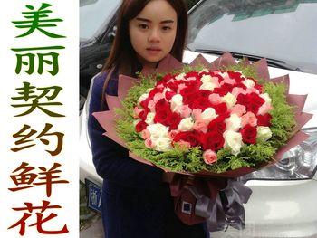 【宾阳等】花缘美-美团