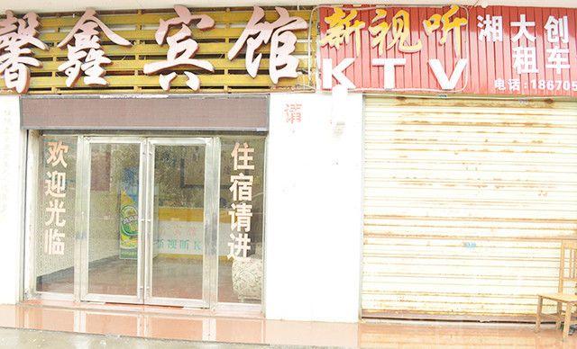 欢乐颂量贩KTV-美团