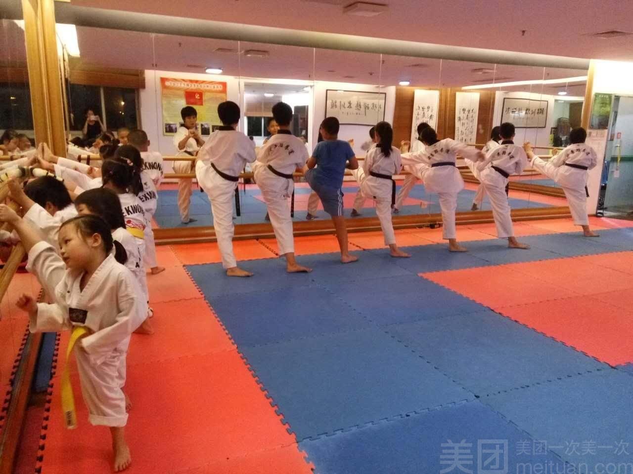 利丰跆拳道训练中心-美团