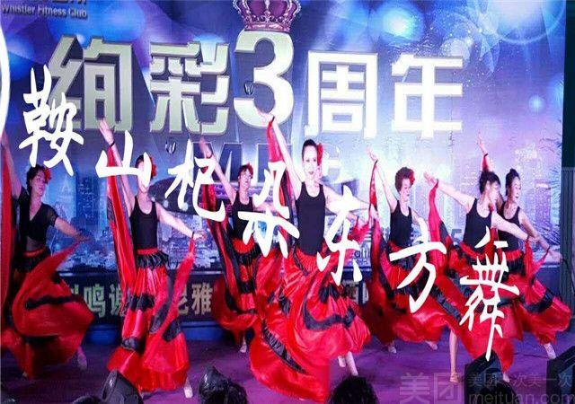 杞朵东方舞文化传播中心-美团