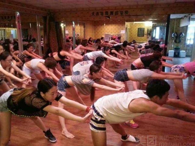 华翎钢管舞健身俱乐部-美团