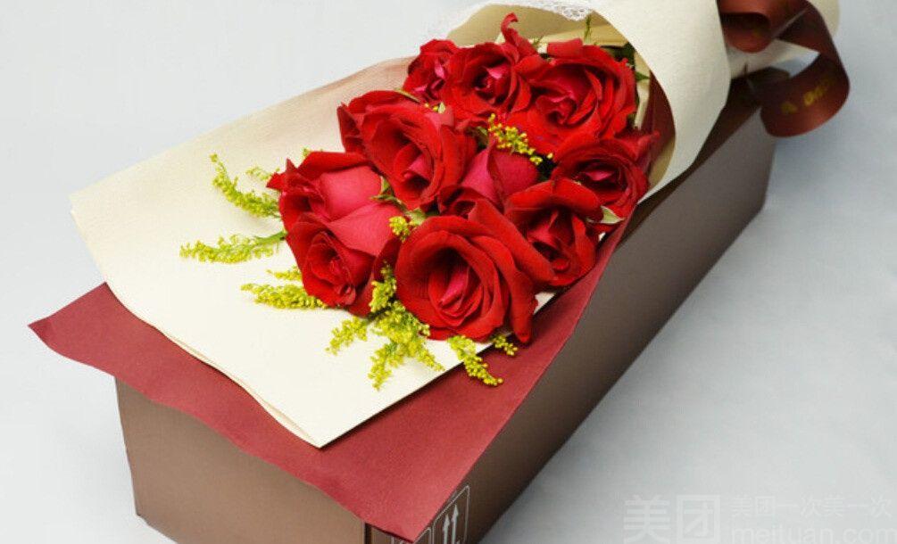 雅琳鲜花怎么样_团购雅琳鲜花-11支红玫瑰加两支可爱