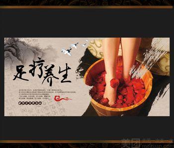 【宝丰】汉唐国际养生会所-美团