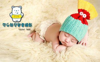 【北京】可乐熊高端孕婴童摄影-美团