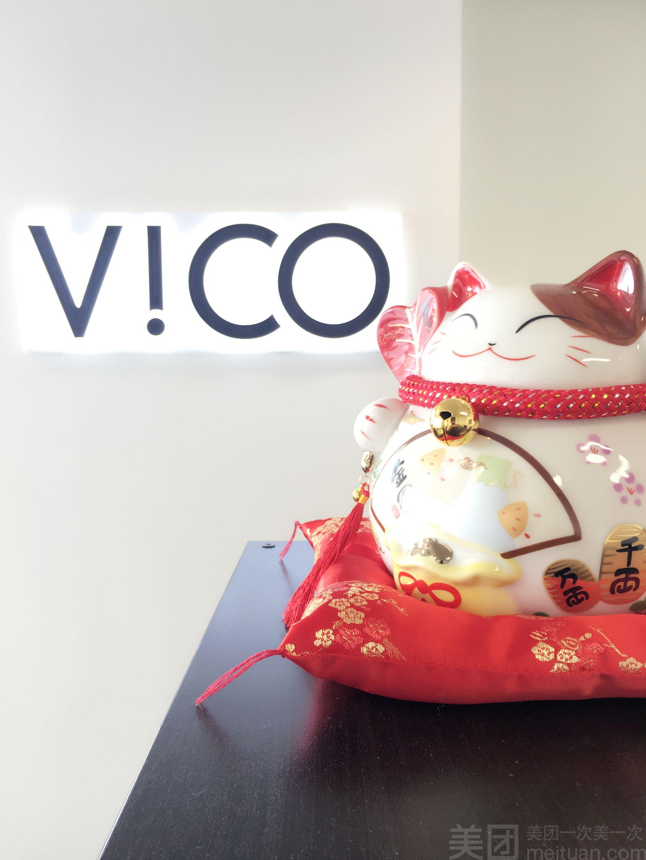 VICO威蔻奢侈品护理-美团