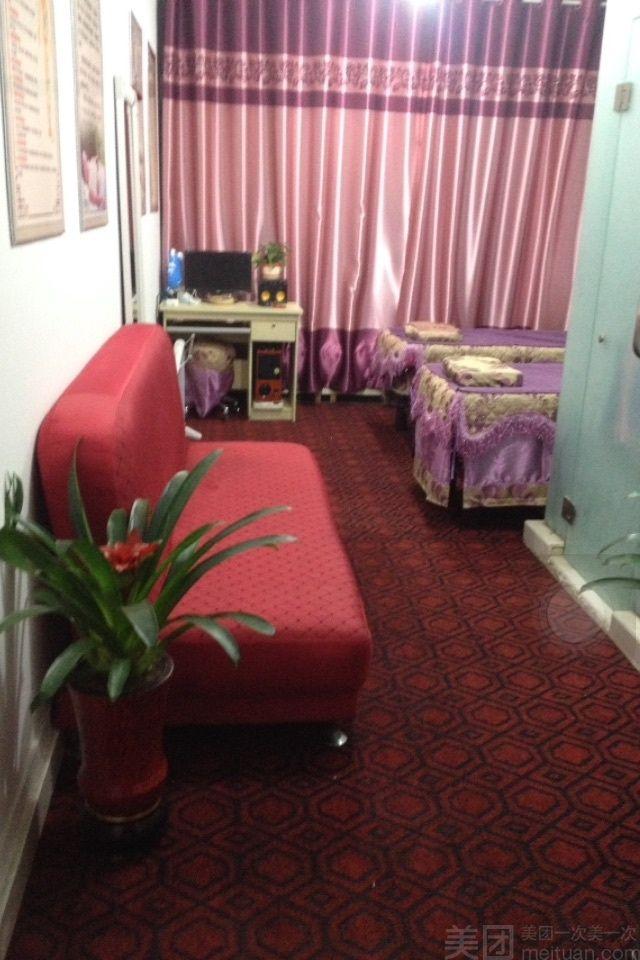 小房间减肥理疗瘦身美容装修图