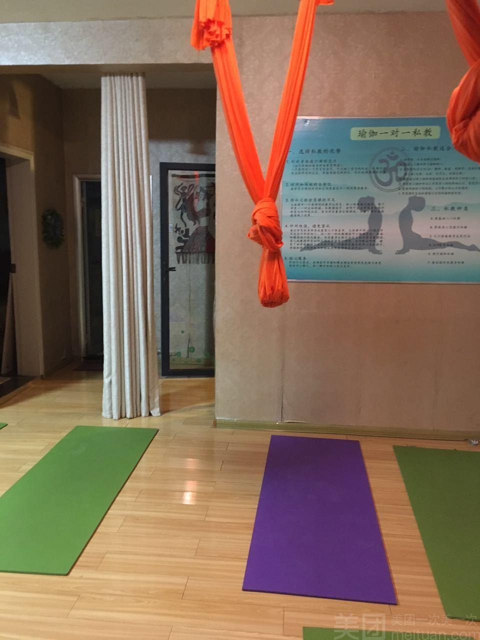 :长沙今日团购:【素瑜伽馆】单人单次瑜伽私教体验课