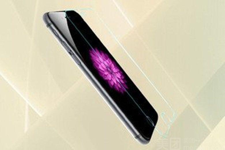 中国电信4G手机卖场-苹果6钢化膜,仅售13.9元,价值48元苹果6钢化膜一次,免费WiFi!