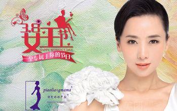 【北京】漂亮妈妈产后恢复中心-美团