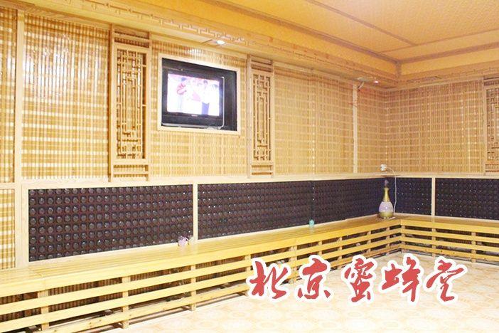 北京蜜蜂堂-美团