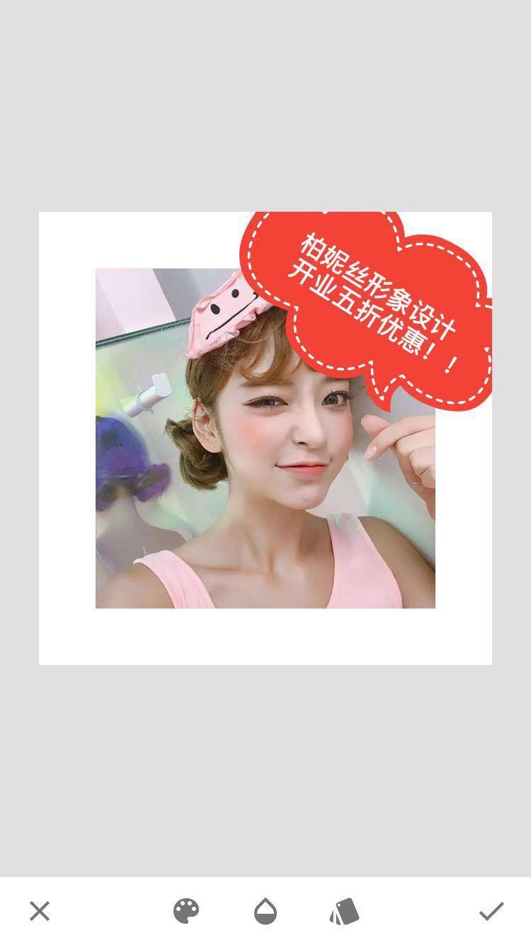 :长沙今日团购:【柏妮丝形象设计】皇室烫发加染发