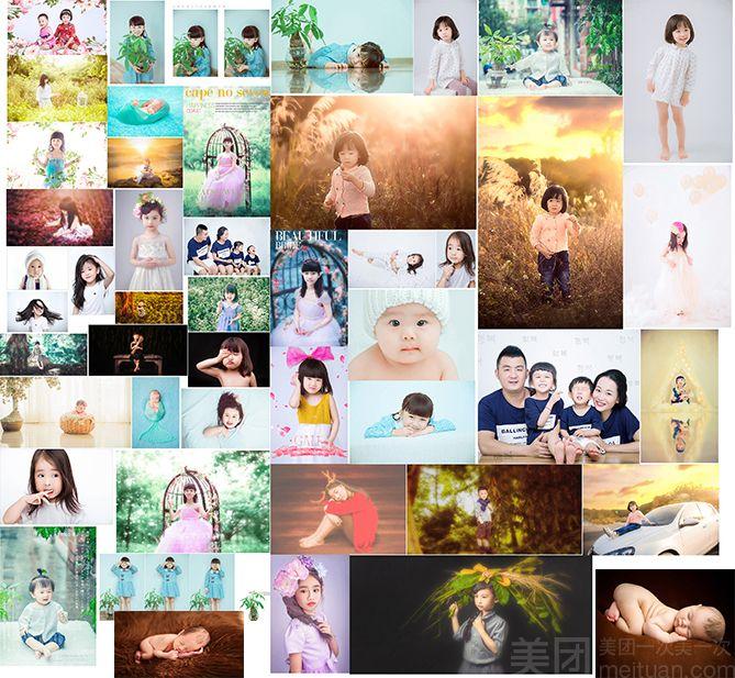 爱艺摄影-美团