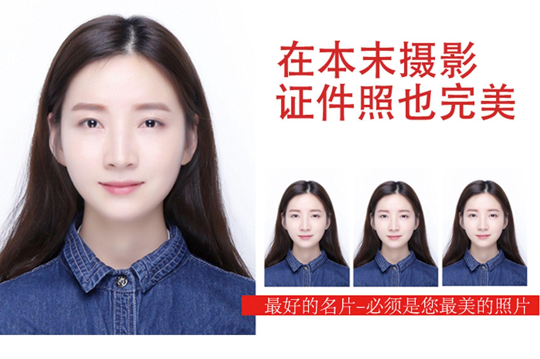 :长沙今日团购:【本末摄影】证件照套餐