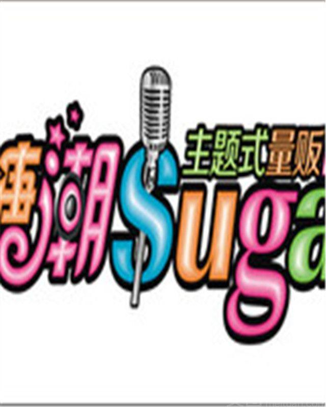 糖潮KTV-美团
