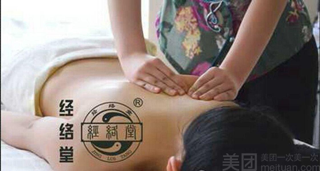沁杨瑜伽美容养生会所-美团