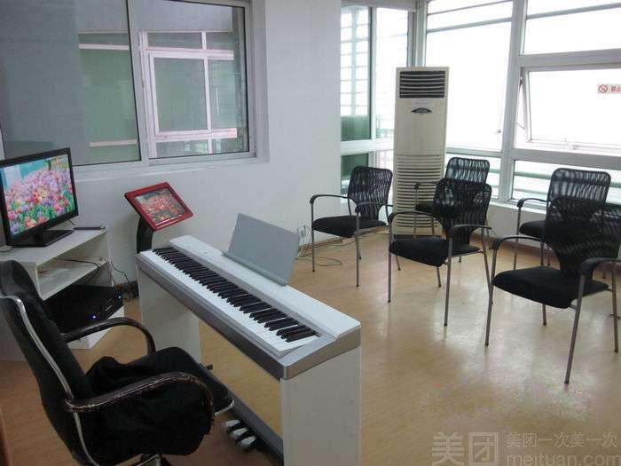 :长沙今日团购:【乐森音乐】单人唱歌体验课1次