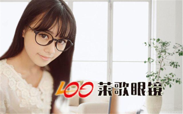 莱歌眼镜(小寨店)-美团