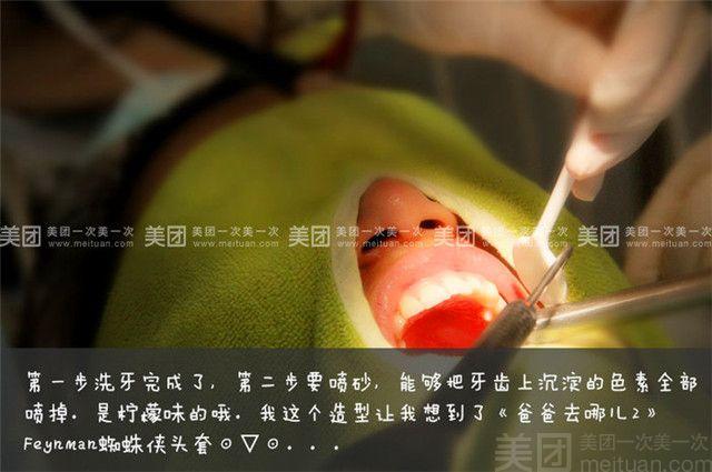 彭香菊口腔诊所-美团