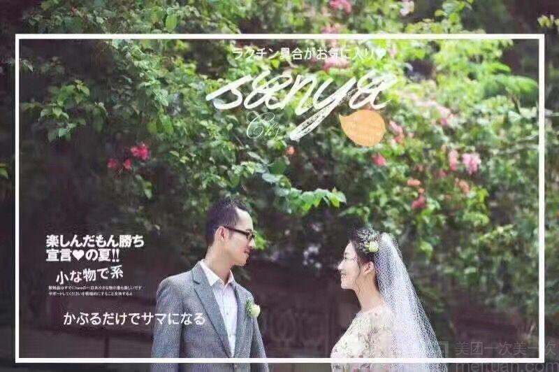 :长沙今日钱柜娱乐官网:【维多利亚婚纱摄影】唯美婚纱照