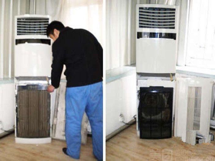 【万邦家电空调柜机深层清洗团购】长葛万邦家电空调