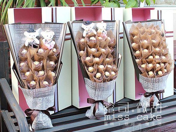 蜜司微甜巧克力蛋糕-美团