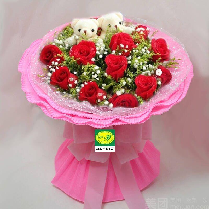 :长沙今日钱柜娱乐官网:【荣芳花艺】11枝红玫瑰加2只小公仔