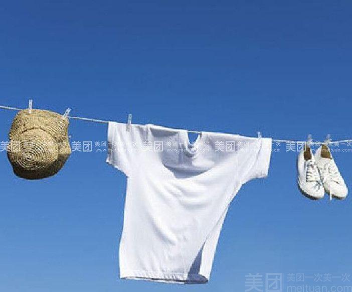三色米洗衣(太古城店)-美团
