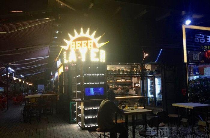 Beer Player啤酒玩家-美团