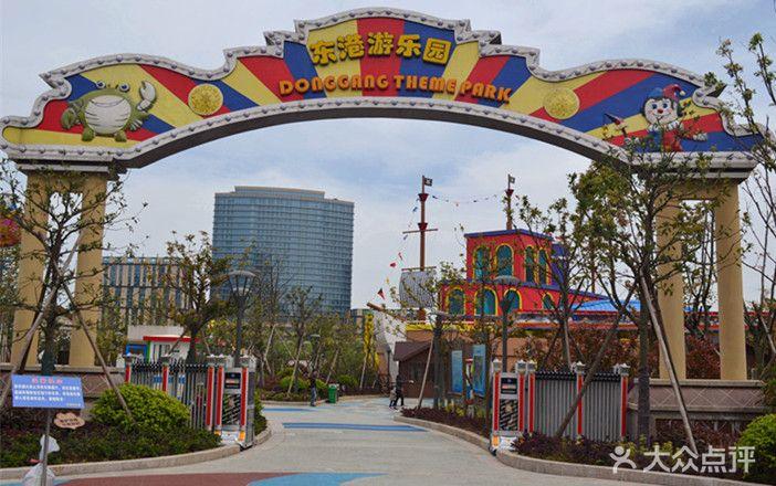 东港儿童游乐园是普陀区一家大型儿童户外游乐场所,地处浙江省舟山